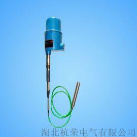 射频导纳物位开关L-2000D、SRF-88