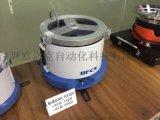 BFCN送料振动盘 日本精密高速振动盘
