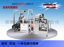 面膜一体机 面膜设备 面膜出膜机 面膜取膜机