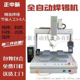 自动焊锡机pcb板插件开关点拖焊生产线**高效