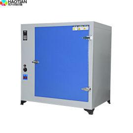 电热鼓风恒温干燥箱 高温试验箱ST-138