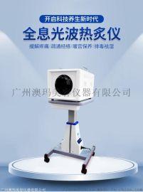 太赫兹理疗仪的功能介绍 太赫兹理疗仪一台多少钱