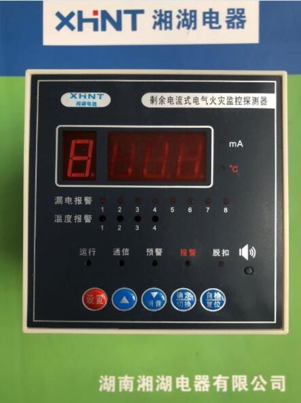 湘湖牌SCK600Y/250F剩余电流式电气火灾监控探测器推荐