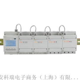 ADF400L-1H5S三相互感器接入企业电表