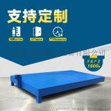 北京工矿平板拖车10t工矿帕菲特牌平板拖车