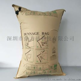 集装箱充气袋物流运输货柜牛皮纸充气袋厂家直销