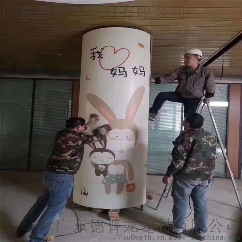 博物館中國畫包柱鋁單板 傳統造型藝術3D彩繪鋁單板