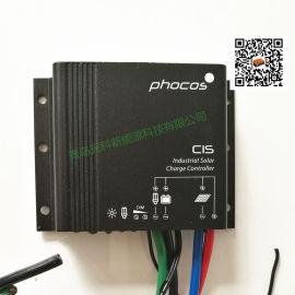 德国伏科太阳能板控制器CIS10A路灯控制器