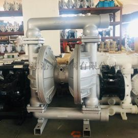 沁泉 QBK-25铝合金内置换气阀气动隔膜泵
