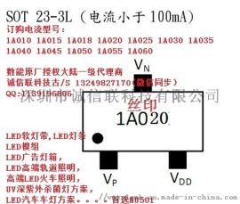 LED软灯带定电流IC(NU501-1A020)