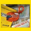 SL型鹰牌竖吊钢板起重钳, EAGLE CLAMP