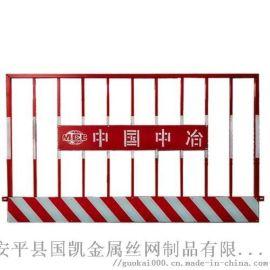 建筑基础基坑护栏带标识护栏 厂家直销基坑护栏
