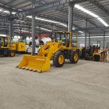前卸式工程运输车 四轮驱动装载机 工程运输铲车