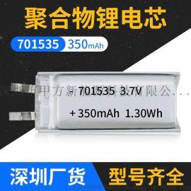 厂家直销701535聚合物锂电池纯三元锂电池