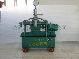 鸿源大流量试压泵管道试压试压泵怎么操作