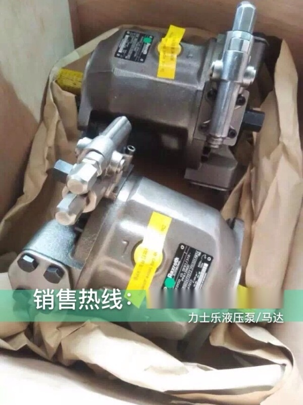 原廠泵車配件 三一 中聯 力士樂主油泵A11VLO130LRDU2/10R-NZD12K