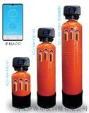 薩奇家用淨水器智慧物聯軟水機