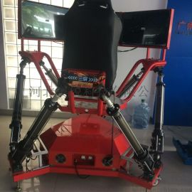 VR赛车 高度自由沉浸式VR驾驶模拟 设备租赁
