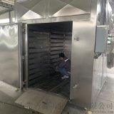 果蔬箱式干燥设备 槐花热泵式烘干箱
