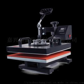 手工制作工艺多功能热转印机器
