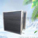 工業散熱器, 熱水、 蒸汽、 大型 翅片散熱器