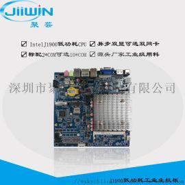 深圳广告机电脑板厂家直销J1900支持多串口迷你板