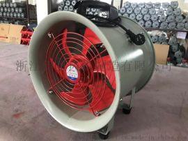 STF-500移动式工业轴流风机