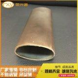 304不锈钢彩色异型管 不锈钢椭圆镀色管