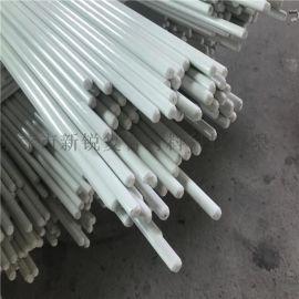 玻璃纤维棒10mm环氧高强度玻纤棒
