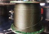 钢丝绳公司同样的货比三家还是选择起力