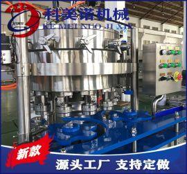小型含气饮料生产线设备 铝罐冲瓶机 灌装机 封口机
