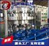 小型含氣飲料生產線設備 鋁罐衝瓶機 灌裝機 封口機