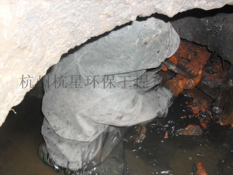 杭州污水井清理及疏通费用