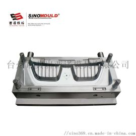 西诺汽车尾灯模具 塑料前大灯模具 塑料车灯注塑模具