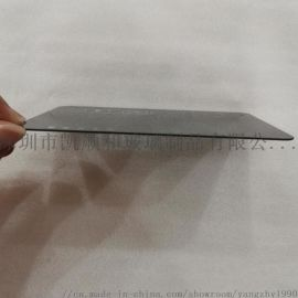 5mm钢化玻璃面板 电器钢化玻璃加工