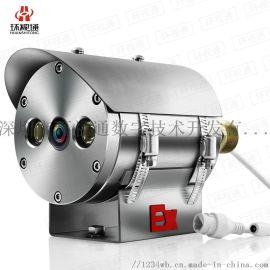 海康200万400万poe监控   防爆摄像机