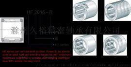HF2016单向离合器