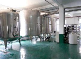 2000瓶果蔬复合饮料生产线方案 加工果汁饮料设备