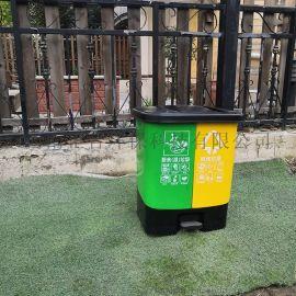 40升双胞胎塑料垃圾桶