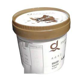 120毫升 一次性塑料雪糕杯 模內貼食品級包裝