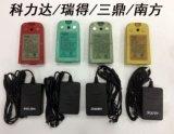 西安 全站仪电池更换 校准15591059401