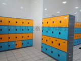 品牌塑料储物柜全塑更衣柜厂家易安格