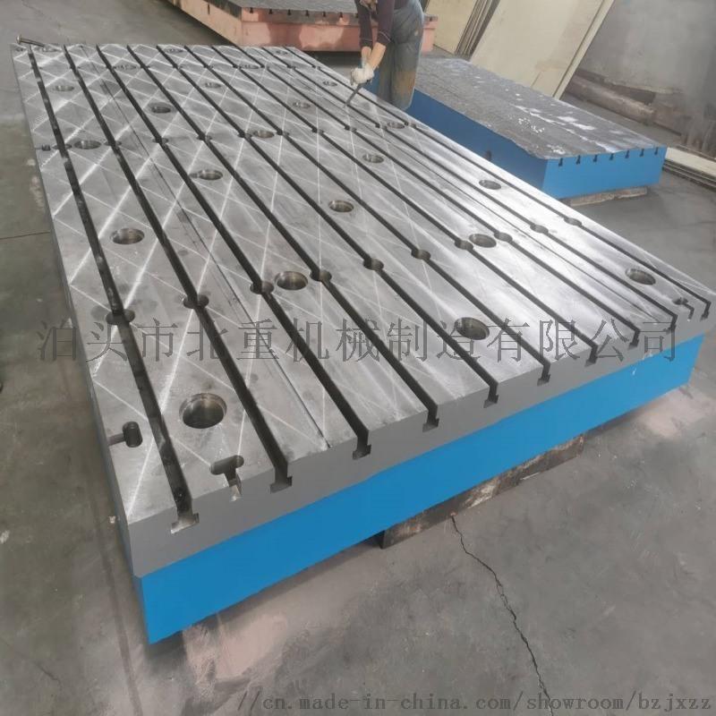 河北铸铁焊接平台钳工划线工作平台 测量用铸铁平台