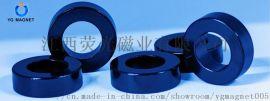 荧光磁业长期供应 永磁磁钢30UH