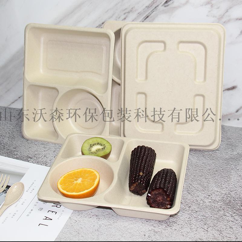 一次性三四五格餐盒, 食堂打包餐盒, 秸稈漿可降解餐盒