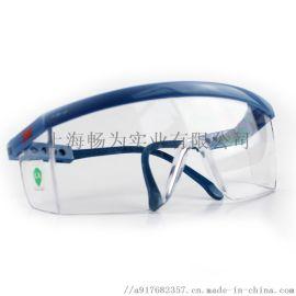 3M1711劳保防护眼镜 防冲击防风防雾护目镜
