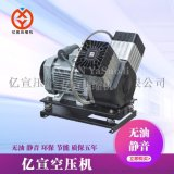 静音无油空压机 小型静音空压机(YX50-2V)