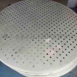 四川不锈钢冲孔板加工,冷轧201不锈钢冲孔板剪板
