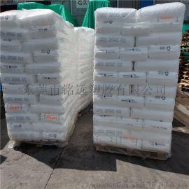 LDPE FE8000 高压聚乙烯 用于薄壁制品