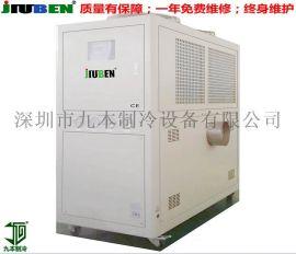 15HP鱼粉制冷机、低温冷风机